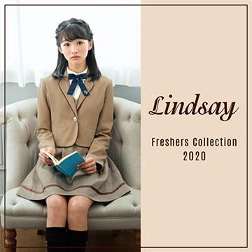2020年リンジィの卒服コレクション