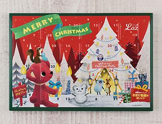 2019クリスマスアドベントカレンダー「カルディ」