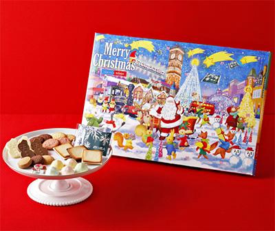 2019クリスマスアドベントカレンダー「石屋製菓」