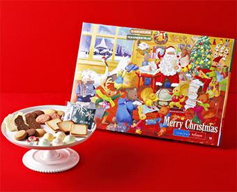 2019クリスマスアドベントカレンダー「石屋製菓」2