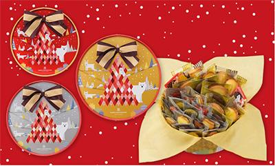 クリスマスパッケージのお菓子・手土産「アンリシャルパンティエ」