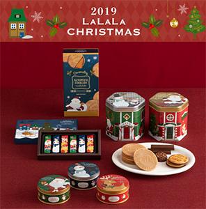 クリスマスパッケージのお菓子・手土産「神戸風月堂」