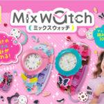 【2019-2020年版】女の子へのプレゼントに!人気のメイキングトイ18選!(手作り系おもちゃ)