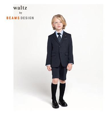 ワルツbyビームス」男の子のセレモニースーツ01