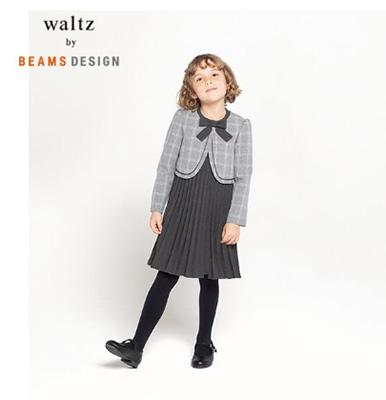 ワルツbyビームス」女の子のセレモニースーツ01