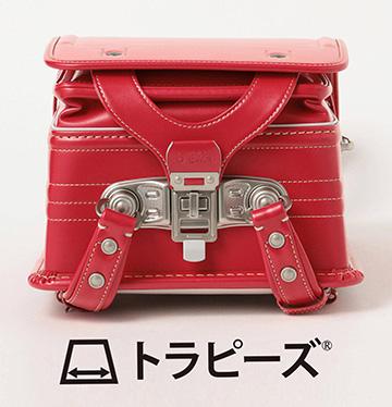 大峽製鞄 × こども ビームス「クラリーノランドセル」02
