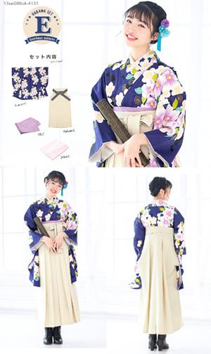 卒服ジュニア袴のおすすめ「創美苑」