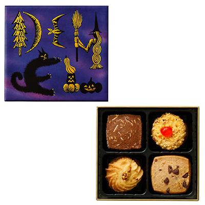 2020年ハロウィン限定パッケージのお菓子「デメル」