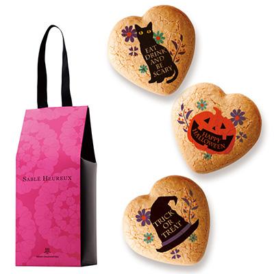 2020年ハロウィン限定パッケージのお菓子「アンリシャルパンティエ」