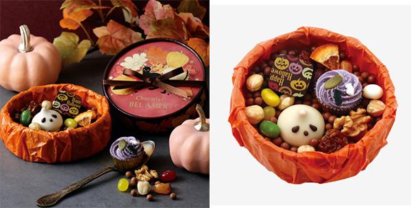 2020年ハロウィン限定パッケージのお菓子「ベルアメール」