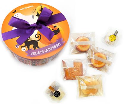 2020年ハロウィン限定パッケージのお菓子「ブールミッシュ」