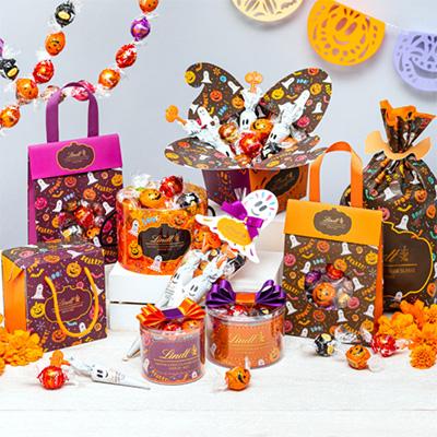 2020年ハロウィン限定パッケージのお菓子「リンツ」