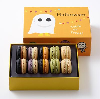 2020年ハロウィン限定パッケージのお菓子「ピエールエルメ」