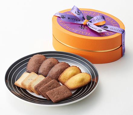 2020年ハロウィン限定パッケージのお菓子「ヴィタメール」
