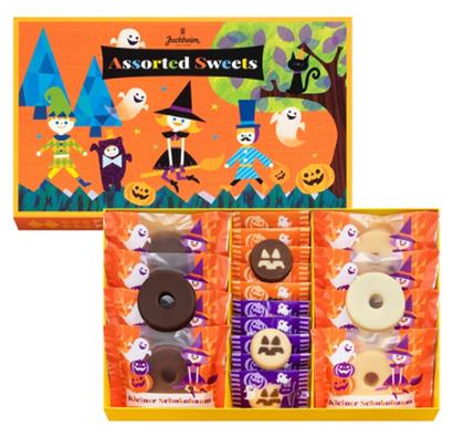 2020年ハロウィン限定パッケージのお菓子「ユーハイム」
