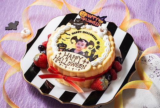 ハロウィンの限定ケーキ「子供写真ケーキ」