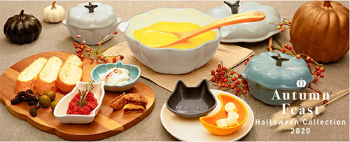 2020年ハロウィン・かぼちゃの食器「ルクルーゼ」01