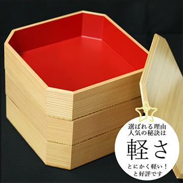 おしゃれな重箱「大館工芸社」