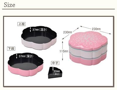 おしゃれな重箱「初桜」
