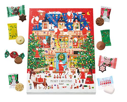 2020年お菓子のアドベントカレンダー「ゴンチャロフ」