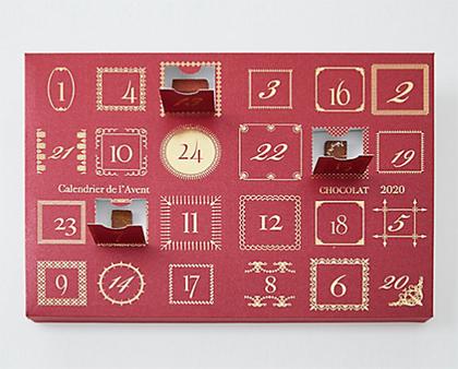 2020年クリスマスアドベントカレンダー「サロンデュショコラ01」