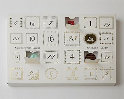 2020年クリスマスアドベントカレンダー「サロンデュショコラ02」