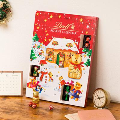 2020年クリスマスアドベントカレンダー「リンツ」