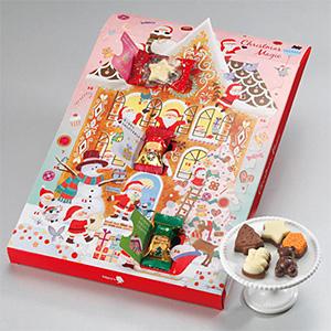 2020年お菓子のアドベントカレンダー「メリー」2個セット