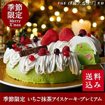 2020年クリスマスのアイスケーキのおすすめ「伊藤久右衛門」
