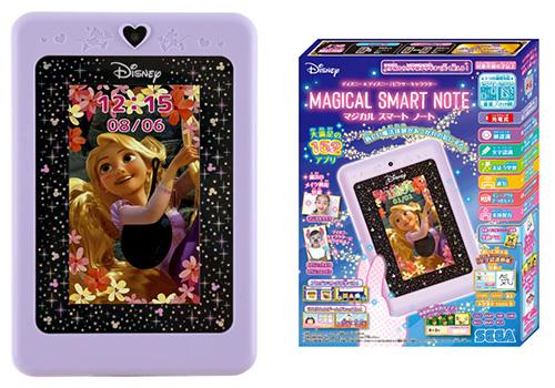 小学校低学年の女の子のプレゼント「マジカルスマートノート」