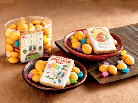 お年賀干支のお菓子おすすめ「祝いづくし」