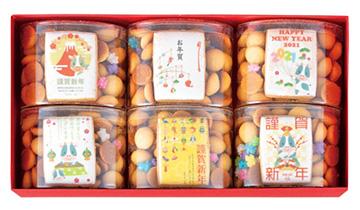 お年賀干支のお菓子おすすめ「祝いづくし」02