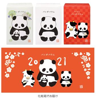 お年賀干支のお菓子おすすめ「カタヌキヤ」02