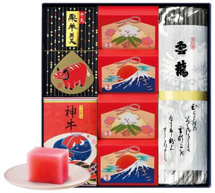 お年賀干支のお菓子おすすめ「俵屋吉富」02