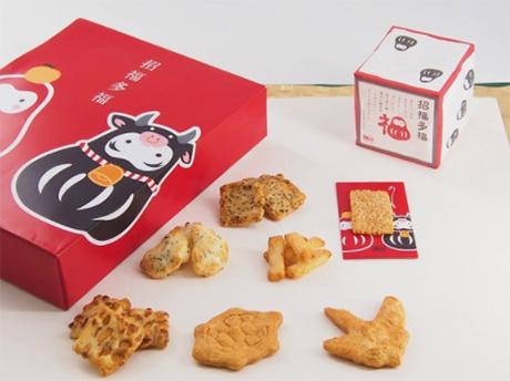 2021年干支お年賀のお菓子「赤坂柿山」