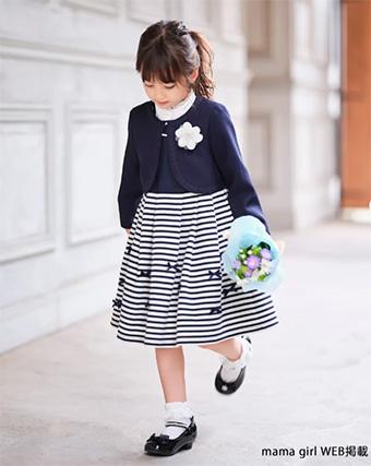 女の子の入学式スーツ・ワンピースおすすめ「エニィファム」04
