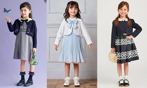2021年入学式のスーツ&ワンピース◆女の子に人気のブランドをまとめてチェック!