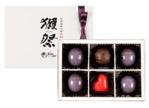 日本酒のチョコレート「獺祭ボンボンショコラ」