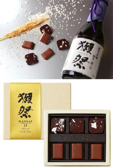 日本酒のチョコレート「獺祭ショコラ」
