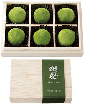 日本酒のチョコレート「獺祭抹茶トリュフ」