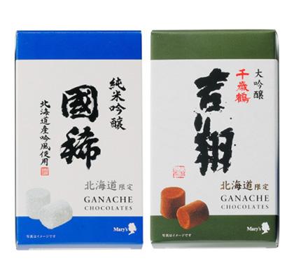 日本酒のチョコレート「地酒ガナッシュ」