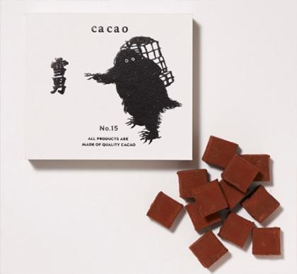 日本酒のチョコレート「メゾンカカオ」