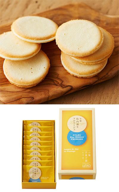 ホワイトデーにおすすめのクッキー「ルタオ」02