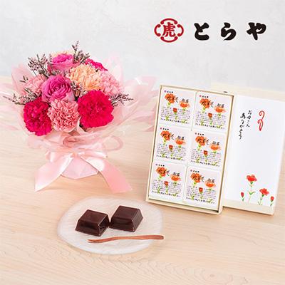 母の日のお花とスイーツのセット「日比谷花壇」01