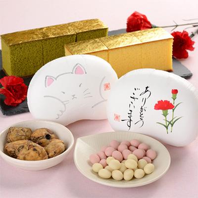 母の日限定のお菓子「金澤萬久」
