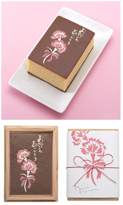 母の日限定のお菓子「長崎堂」