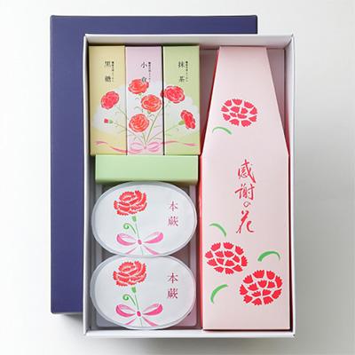 母の日限定のお菓子「鶴屋吉信」