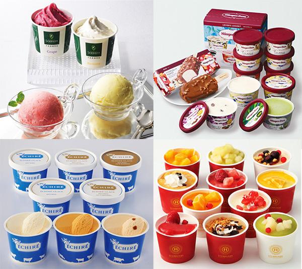 2021年カップアイスクリームのギフトセットおすすめ