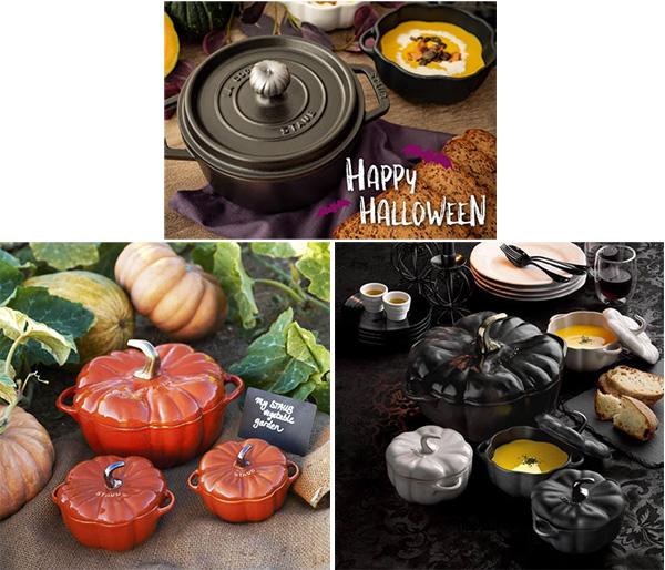 2021年ハロウィン・かぼちゃの食器「ストウブ」01