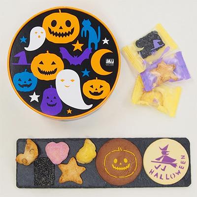 2021年ハロウィン限定パッケージのお菓子「赤坂柿山」